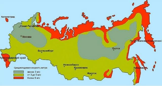 Карта примерного распределения показателей среднегодовой скорости ветра на территории России.