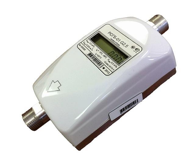 Ультразвуковой газовый счетчик.