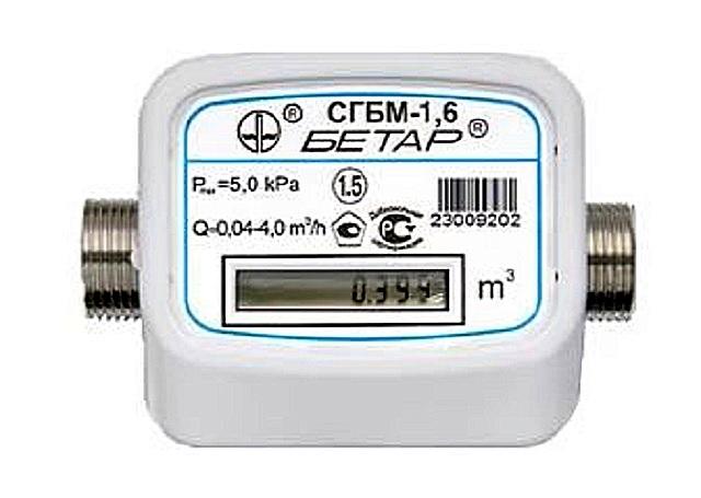 Электронный струйный газовый счетчик.