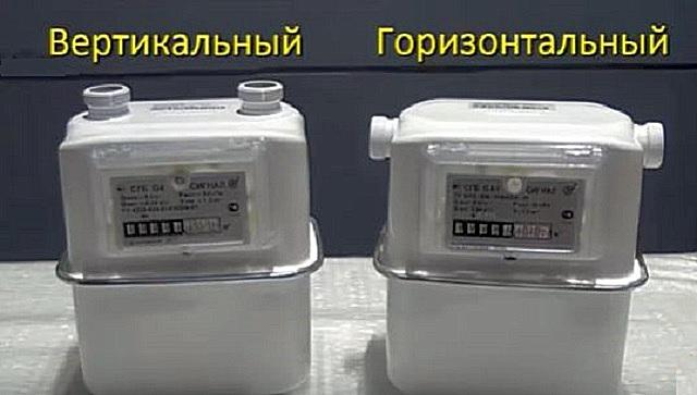 Мембранные счетчики с разным расположением входных патрубков.