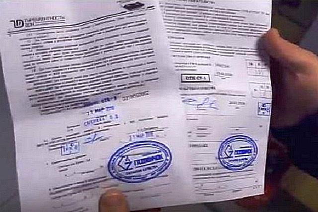 Паспорт на газовый счетчик с отметками производителя и продавца.