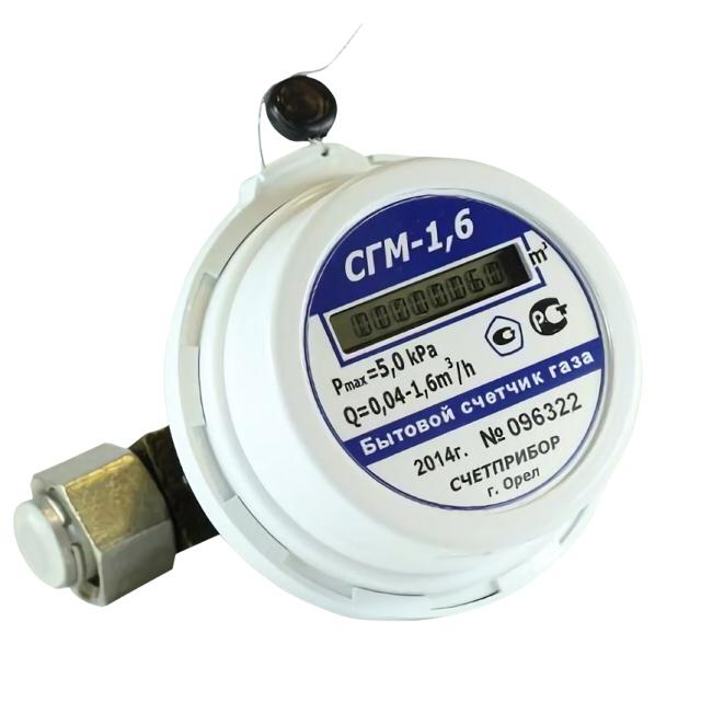 Газовый счетчик «СГМ-1,6»