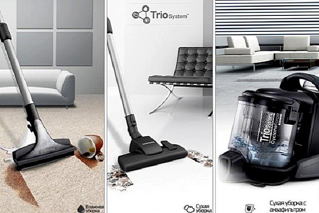 Три способа уборки, реализованные в моющих пылесосах «Samsung»