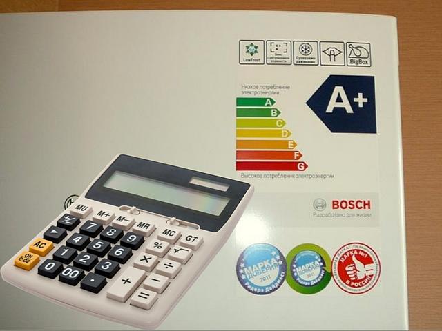 Калькулятор расчета потребления электроэнергии холодильником