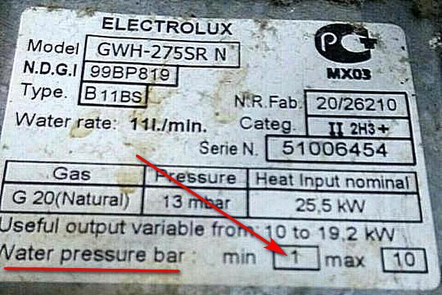 Шильдик газового проточного водонагревателя «Elеctrolux». Очевидно, что для этой модели колонки на входе требуется напор воды не менее 1 атмосферы.
