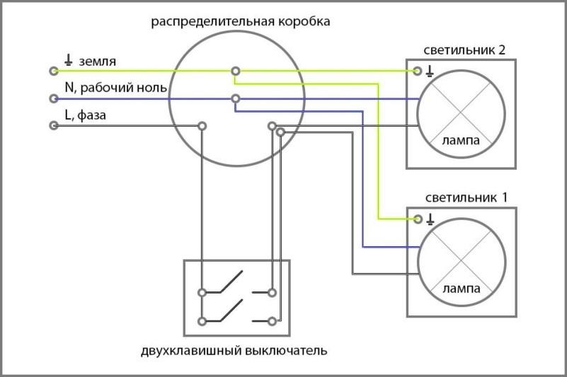 Схема подключения светильников к двухклавишным выключателям