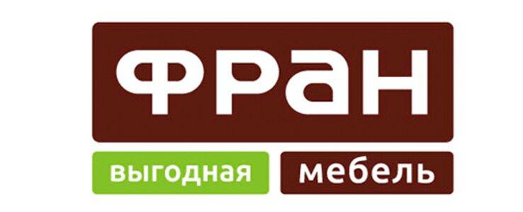 Логотип компании ФРАН