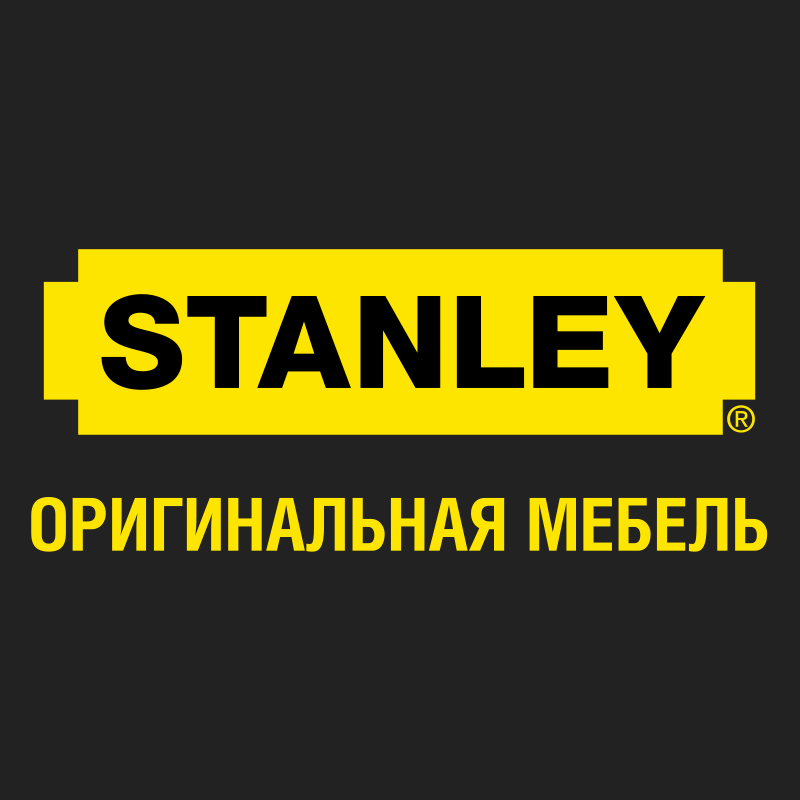 Логотип компании Stanley