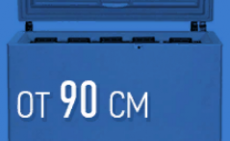Свыше 90 см