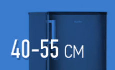 40-55 см