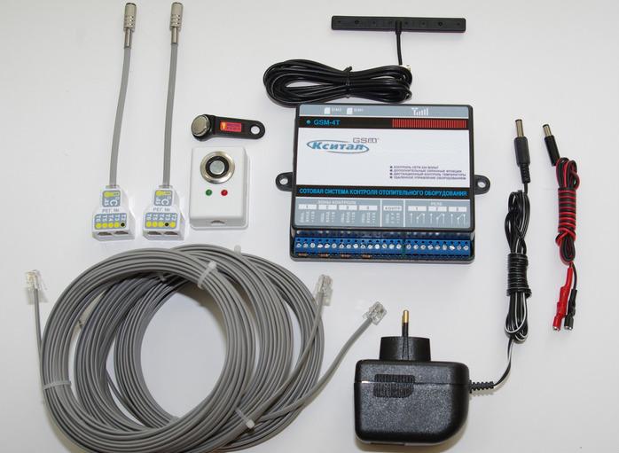 «Кситал» - система дистанционного управления котлом