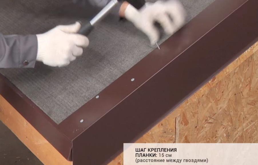 Для фиксации фронтонной планки тоже используются гвозди