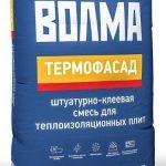 Укладка пеноплекса на бетонный пол и по плитам перекрытия