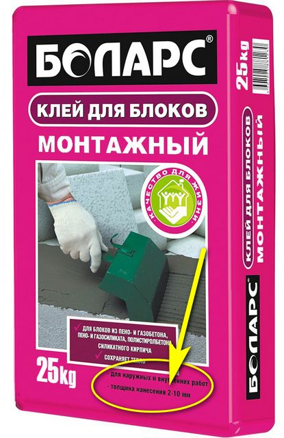 С формулировкой «толстослойный» на упаковке встречаться вряд ли придется. Просто указана максимальная толщина швов в 10 или даже больше миллиметров.