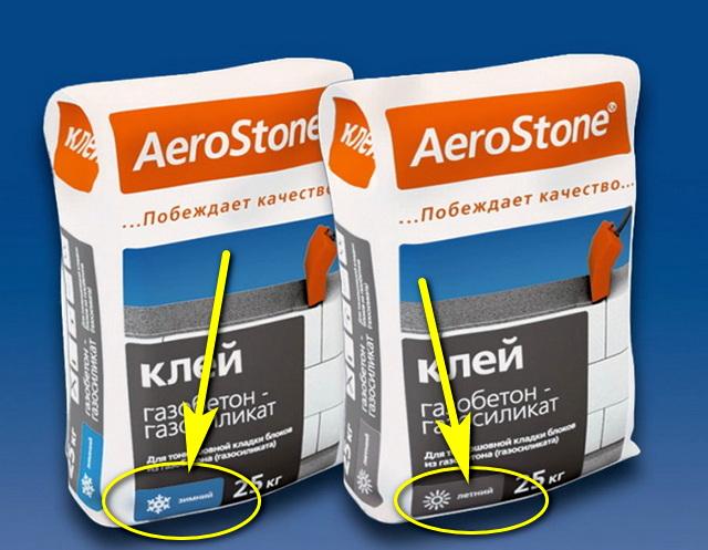 Почти одинаковые упаковки, но указанием «зимней» и «летней» смеси. Так что надо быть внимательнее.