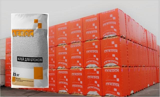 И газобетонные блоки, и клей для их кладки от одного производителя – это практически идеальное сочетание.