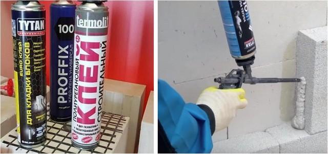 Баллоны с клеем-пеной и нанесение состава с помощью специального пистолета.