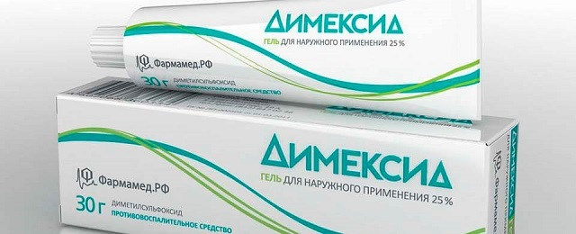 «Димексид-гель имеет доступную стоимость и хорошо размягчает засохшую пену на руках