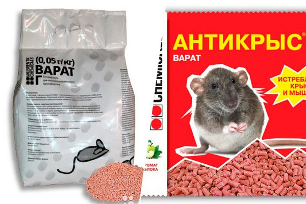 «Варат» помогает избавиться только от мышей