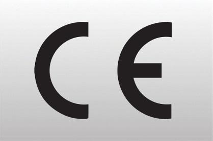 Маркировка, устанавливаемая на товарах, которые обладают сертификатом безопасности для применения в быту