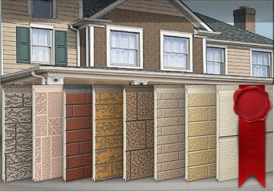 Панели фасадные для наружной отделки стен