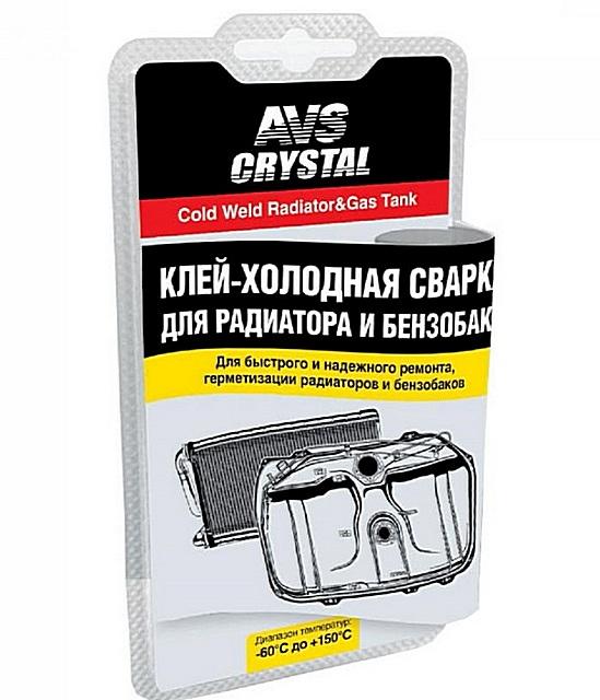Оптимальный вариант – «холодная сварка», специально предназначенная для ремонта радиаторов или топливных баков.