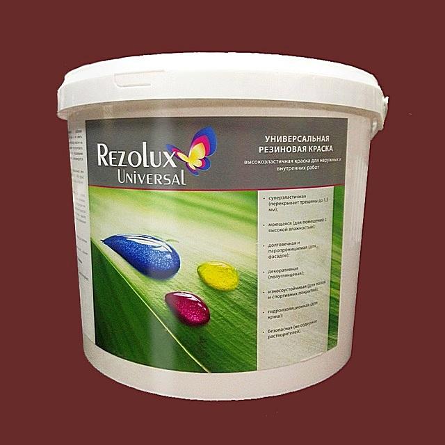 Резиновая краска «Rezolux Universal»