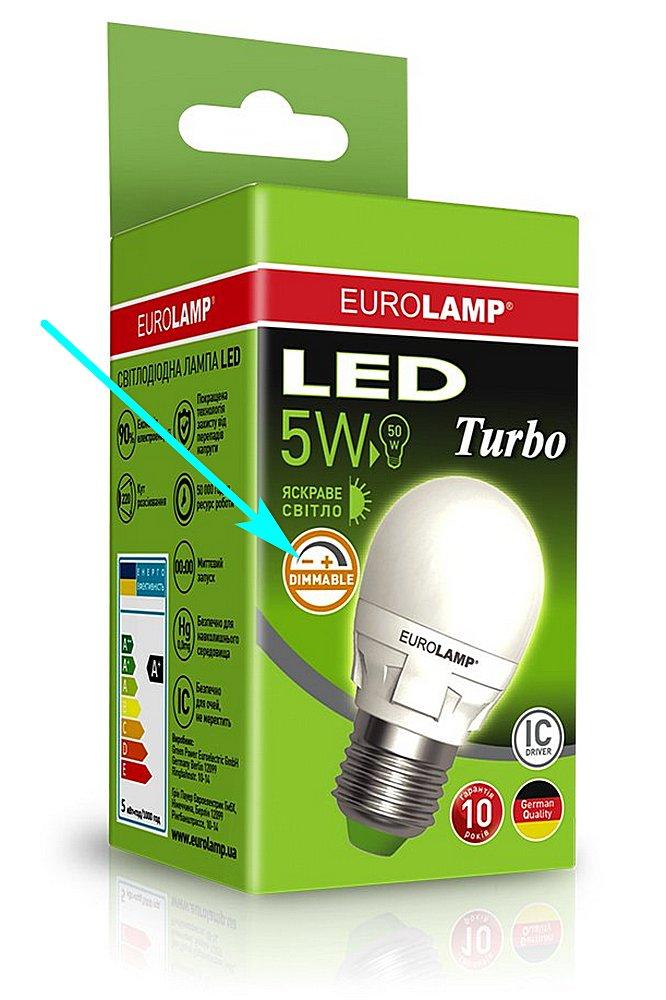 Желаете установить светодиодную или компактную люминесцентную лампу в схему с диммером? – ищите модель, в которой однозначно специально оговорено, что это возможно. Иначе – деньга на ветер.