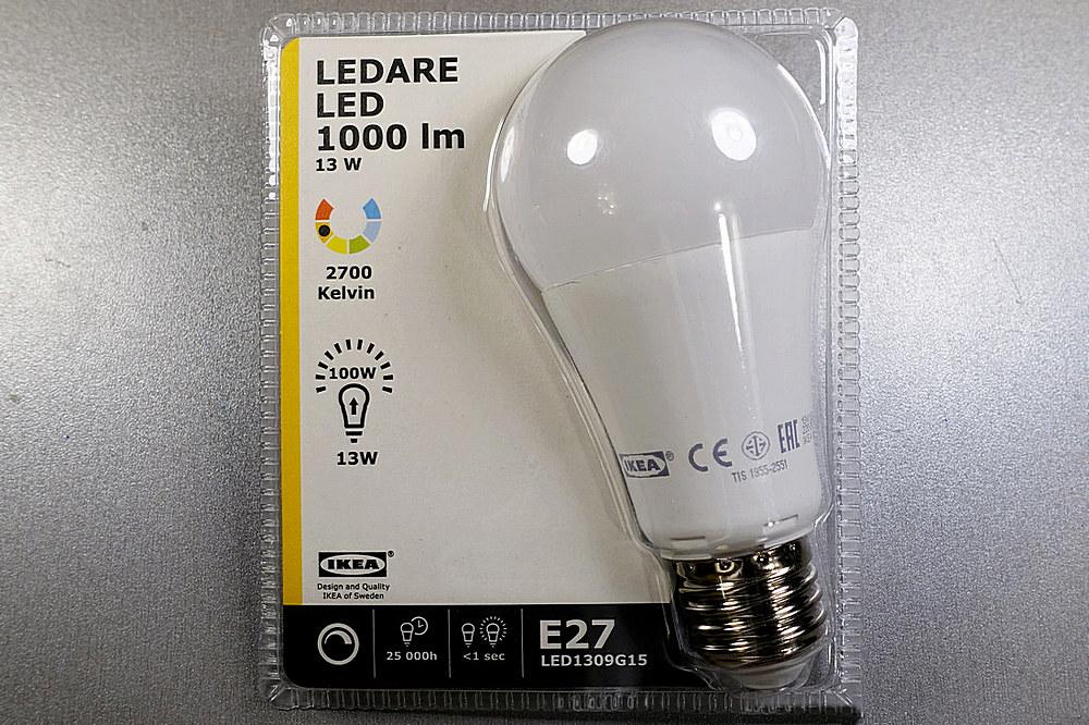 Ест мнение, что лампы «IKEA LEDARE» вообще можно считать лучшими среди диммируемых , просто они недостаточно «раскручены»