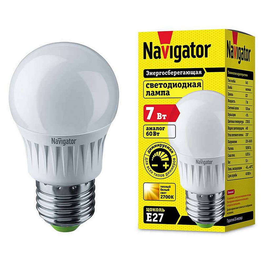 Далеко не все бренды могут похвастать наличием в ассортименте диммируемых ламп. А вот «NAVIGATOR» — может…