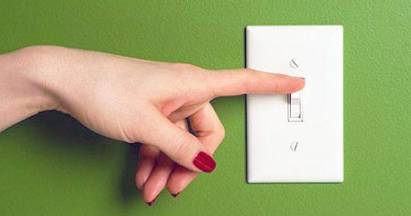 Гасите свет, покидая комнату