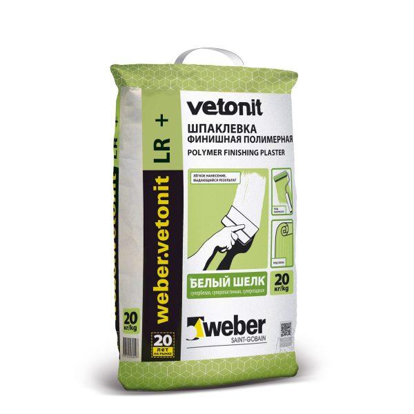 Weber Vetonit LR+