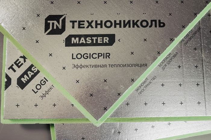 PIR-плиты LOGICPIR имеют фольгированный слой