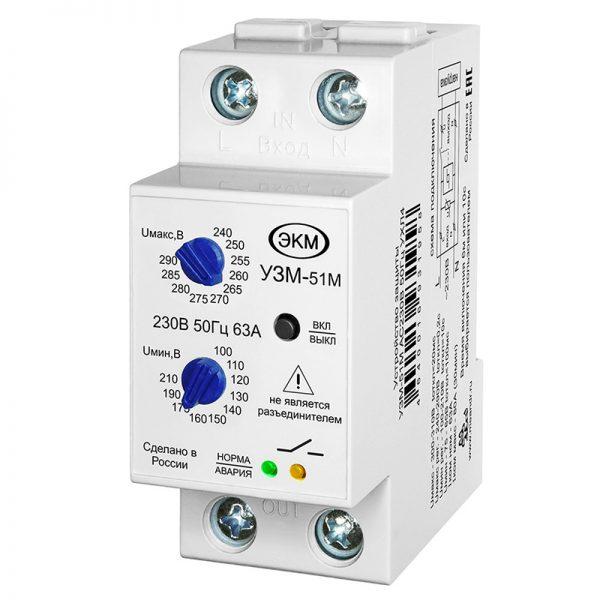 УЗМ-51М устройство защиты многофункциональное