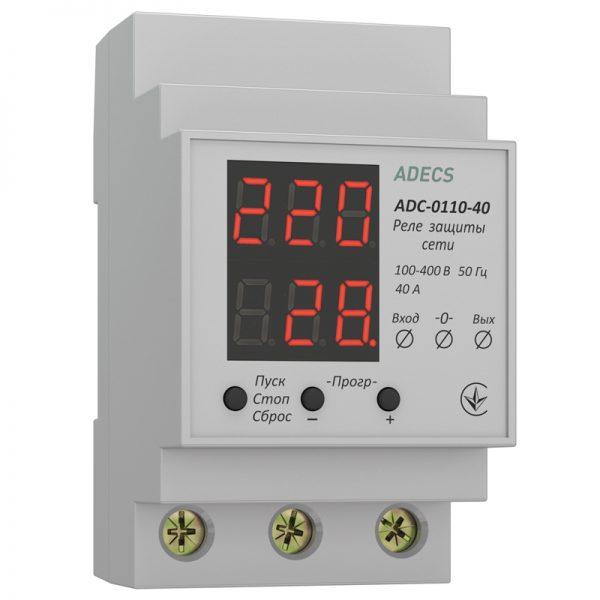 ADECS ADC-0110-63