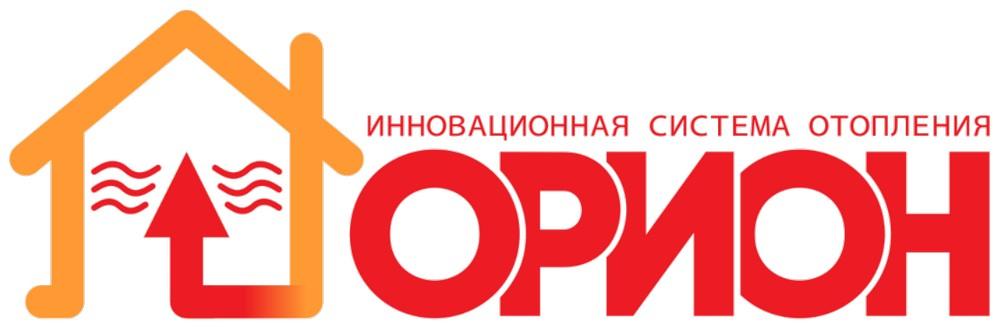 Логотип, и сразу здесь же – главное направление деятельности компании ООО «Орион»