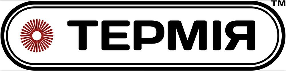 Логотип украинской компании «Термия» - производителя разнообразного обогрева тельного оборудования.