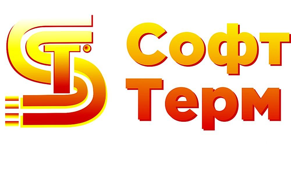 Логотип производственной компании «СофтТерм»