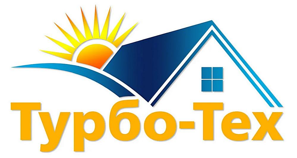 Логотип воронежской компании ООО «Турбо-Тех»