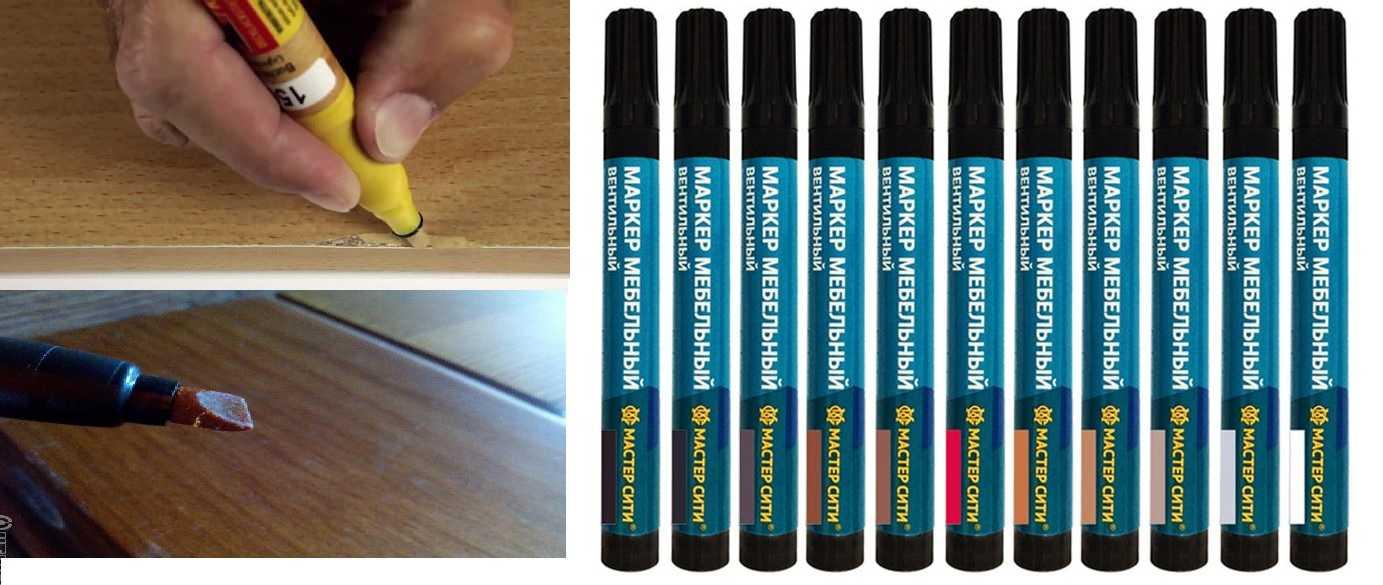 Мебельный маркер для ламината