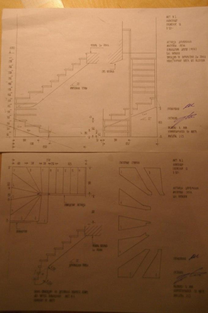 Шаг 1 - чертеж будущей конструкции