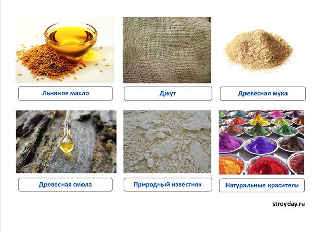 В производстве натурального линолеума используются только природные ингредиенты