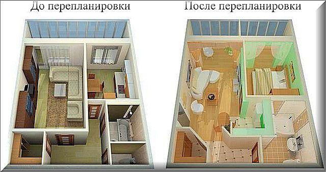 Пример увеличения жилой площади за счет коридора