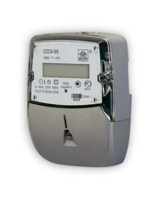 Электрический счетчик с цифровым дисплеем