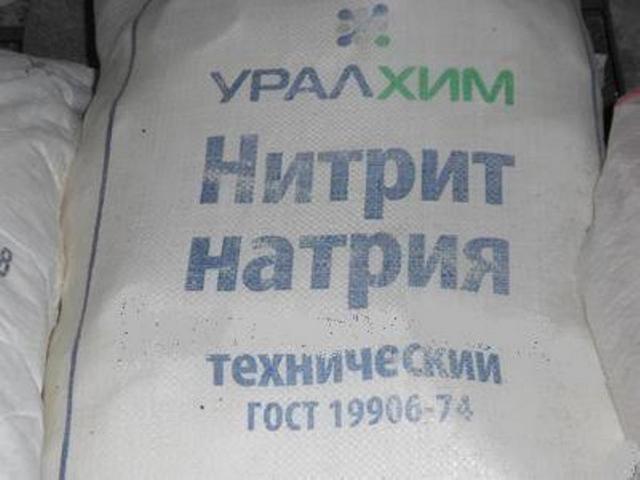 В качестве добавки часто применяется нитрит натрия