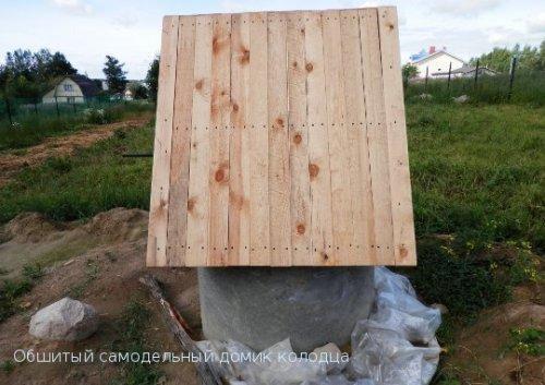 Крыша домика