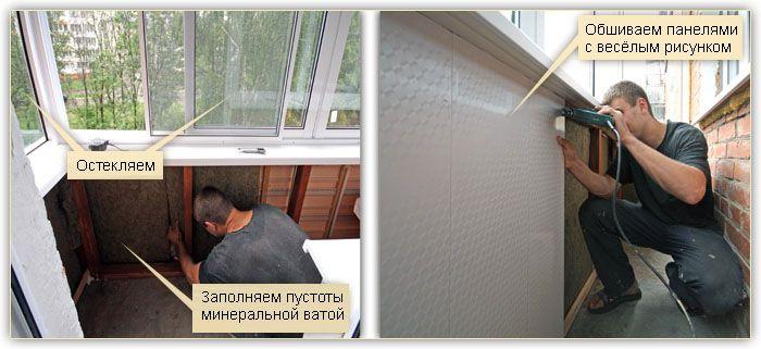 Отделка балконов внутри своими руками с фото, чем лучше ...