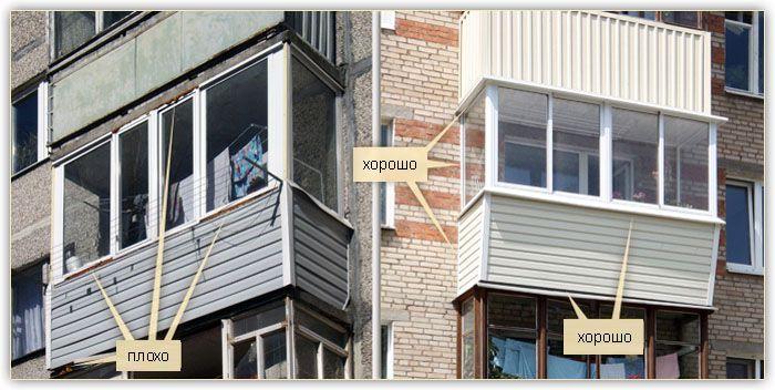 Как сделать пластиковые откосы на окнах своими