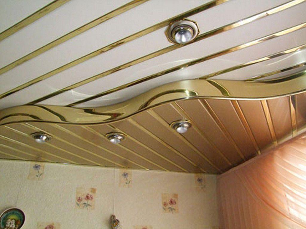 Реечные потолки подвесные на кухне
