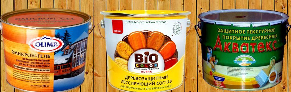 Антисептики для защиты древесины